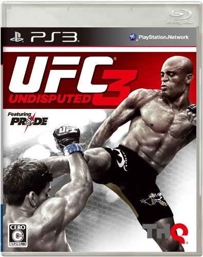 UFC Undisputed 3 [Japan Import]