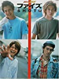 Masked Rider 555 Faiz SHOT!! (2003) ISBN: 4872791355 [Japanese Import]