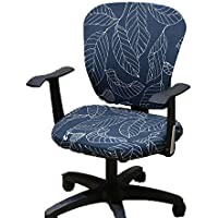 wonderfulwu Computer Office Chair Cover, Universal Removable Washable Rotating Armchair Cover, Blue Leave
