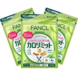 FANCL Calorie Limit Supplement 120tbs 30Days x 3set For Sale