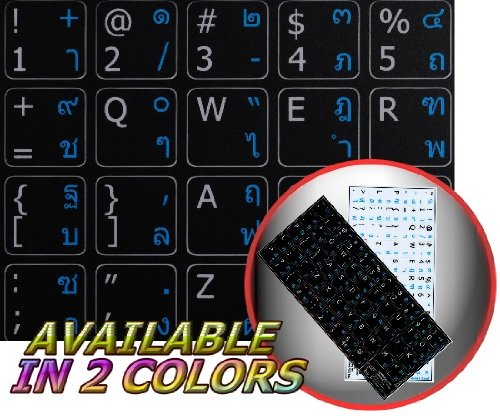 THAI - ENGLISH KEYBOARD STICKERS BLACK BACKGROUND (15x15 - Models Images Thai