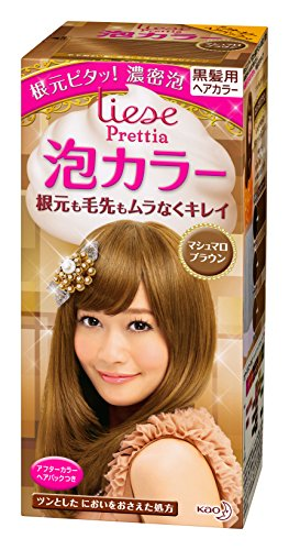 japanese hair color - 3