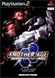 ARMORED CORE2 ANOTHER AGE