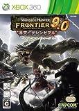 Monster Hunter Frontier Online Season 9.0 [Premium Package] [Japan Import]