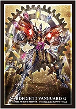 Bushiroad Deus Ex Machina, Demiurge | Gear Chronicle Sleeve Collection Vol 233 | Mini Small Size Card Sleeve Protector | Cardfight!! Vanguard TCG | Masami Obari (Studio G-1NEO) by: Amazon.es: Juguetes y juegos