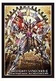 Deus Ex Machina, Demiurge | Gear Chronicle | Bushiroad Sleeve Collection Vol 233 | Mini Small Size Card Sleeve Protector | Cardfight!! Vanguard TCG | Masami Obari (STUDIO G-1NEO)