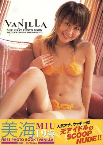 VANILLA―美海1st写真集