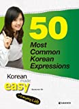 50 Most Common Korean Expressions (Korean Made Easy for Everyday Life Book 1)