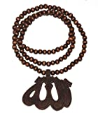 Exotic Beads Dark Brown Wooden Allah Medallion Long Bead Necklace - Allah Pendant Islamic Moslem Jewelry