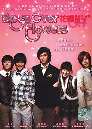 Amazon Boys Over Flowers Lee Min Ho Kim Hyun Joong Gu Hye