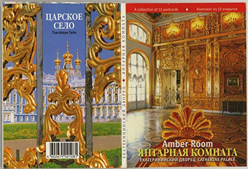 Amber Room Catherine Palace - Tsarskoye Selo - St. Petersburg Russia - A Collection of 12 Prints - 1992 Souvenir Folder