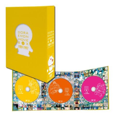 Animation - Doraemon The Movie Box 1989-1997 (Standard Edition) (9DVDS) [Japan DVD] PCBE-63422 by