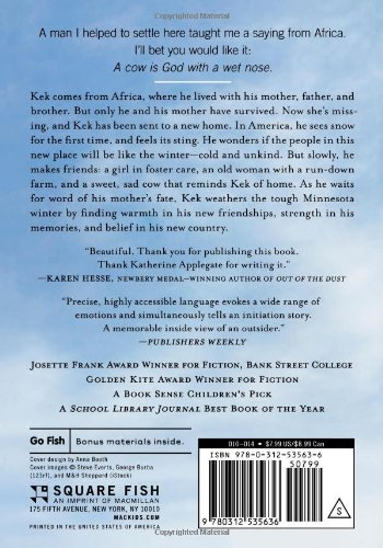 Home Of The Brave Katherine Applegate 9780312535636 Amazon Books