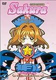 Cardcaptor Sakura: V.16 Friends In Need (ep.60-63)