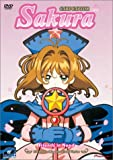 Cardcaptor Sakura - Friends in Need (Vol. 16)
