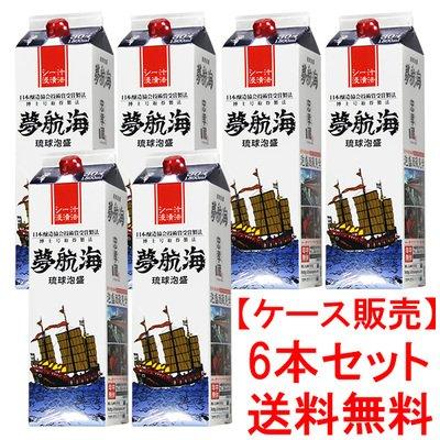 泡盛 夢航海1800ml紙パック30度×6本(1ケース) 忠孝酒造 B019MLEQ2U