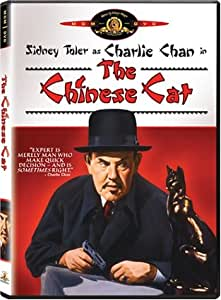 The Chinese Cat [Import]