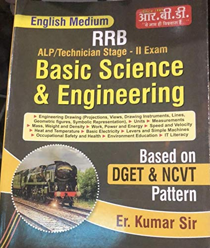 Buy RRB ALP Stage -II Exam Book Online at Low Prices in
