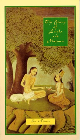 The Story of Layla & Majnun (Text Layla)
