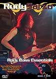 Bass Guitar Lessons: Rudy Sarzo Rock Bass Guitar Essentials how to play bass guitar DVD