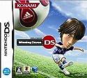 ワールドサッカー ウイニングイレブン DS