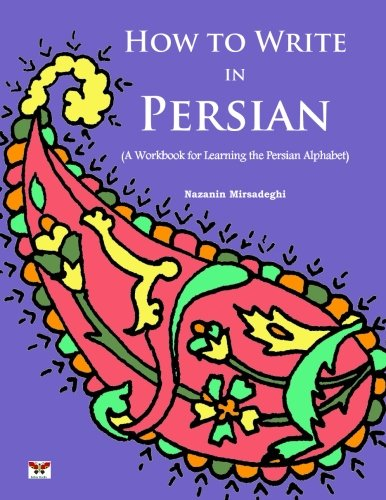 How to Write in Persian :