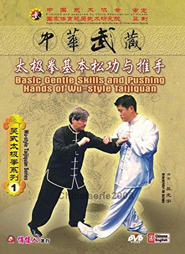 Wu Style Taijiquan Wu style TaiChi Basic Gentile Skills & Pushing Hand DVD