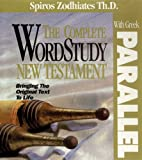 Complete Word Study New Testament w/ Parallel Greek: KJV Edition (Word Study Series) (English and Ancient Greek Edition)