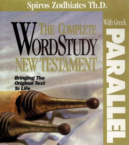 Complete Word Study New Testament w/ Parallel Greek: KJV Edition (Word Study Series) (English and Ancient Greek Edition) - Ancient Word Series