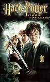 Harry Potter und die Kammer des Schreckens [VHS]