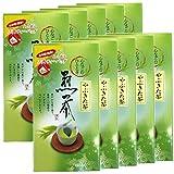 Japanese Tea Shop Yamaneen Japanese Tea Decocted Yabukita-Tea 5G X 20packs x 10packs