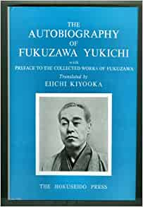 the life and works of fukuzawa yukichi Yukichi fukuzawa (1835-1901) was a leading figure in the cultural revolution that transformed japan from an isolated feudal nation into a full-fledged player in the modern world he translated a wide range of western works and adapted them to japanese needs, inventing a colorful prose style close to.