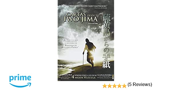 Cartas desde iwojima [DVD]: Amazon.es: varios, Clint ...
