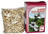 Hollyhock Root ( Radices Althaea Officinalis ) 100% Natural Non GMO 50g Altey