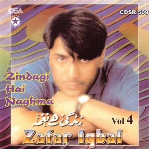 Tere Bina Zindegise Koi Mp3 Song Download