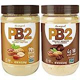 PB2 Powdered Peanut Butter Bundle, 16 oz (Pack of 2)
