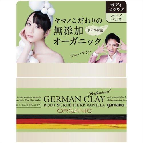 Yamano Skin Care - 9
