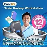 【体験版】 EaseUS Todo Backup Workstation 12【大事なデータのバックアップをウィザード形式で簡単にタスクスケジュール化/個人にもビジネスにも】