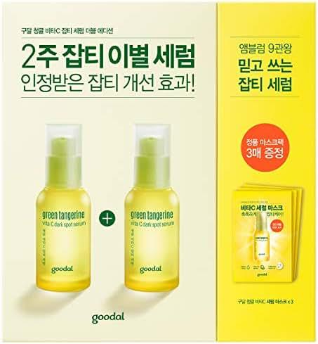 Goodal Green Tangerine Vita C Dark Spot Facial Serum for Sensitive Skin | Anti-Aging Skin Repair, Brightening, Acne Scars, Dark Spot Treatment, Fine Lines, Dark Circles (1.0 Ounce x 2, Double Edition)
