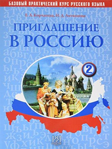 Invitation to Russia - Priglashenie V Rossiyu: Textbook 2 + CD (Russian Edition)