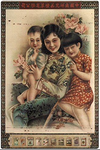 Vintage Chinese Posters: Nanyang Brothers Tobacco Co. 1930 Metal Wall Plaque