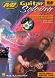 Guitar Soloing: The Contemporary Guide to Improvisation with Daniel Gilbert & Beth Marlis