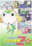 Vol. 11-Keroro Gunsou 2nd Season