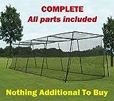 Kyпить Batting Cage (2. 12'h x 14'w x 55' Complete Frame & Netting) на Amazon.com
