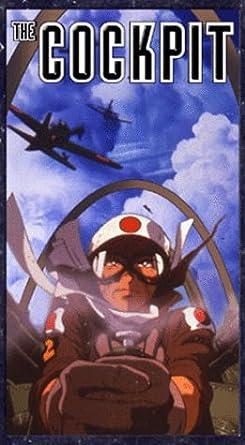 The Cockpit [USA] [VHS]: Amazon.es: Kenyû Horiuchi, Hikaru ...
