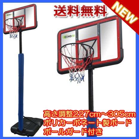 【エコーフィット】 ポールガード付きポリカーボネート製バスケットゴール ミニバスから公式まで対応 EC-9500 【商品代引き不可】 B07DJ2DMYB