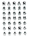 press on decals - Asian Symbols Scrapbooking Stickers/ Nail Decals