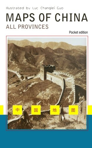 Map of China (Pocket edition): All Provinces...