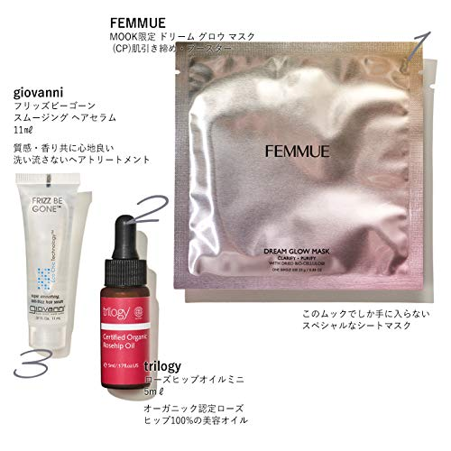 Organic Beauty BOOK 2020 画像 C