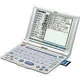 SHARP Papyrus PW-A8400-S シルバー (100コンテンツ, 多辞書モデル, コンテンツカード対応, 脳を鍛える大人の計算ドリル収録)